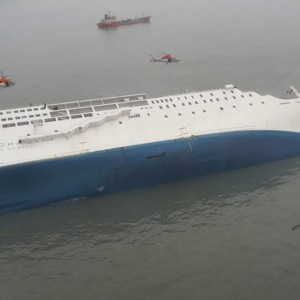 Korean_Ferry